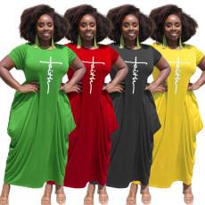 Fashion solid offset letter pocket dress