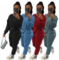 Two piece set of thickened solid color