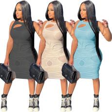 Pure color screen dress