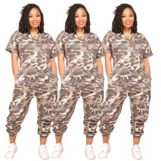 Camouflage fashion casual loose Jumpsuit