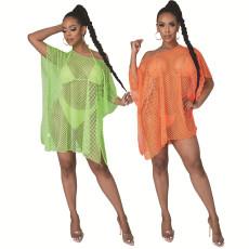 Sexy fashion big net beach skirt
