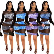Sexy print mesh stitching perspective dress