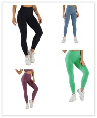 Fashion sports fitness pants