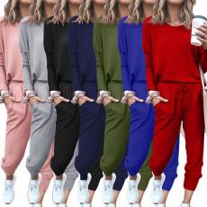 Fashion solid color sports suit