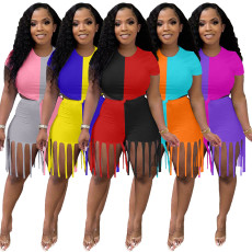 Two piece set of color block and fringe