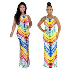 Rainbow mid waist print drawstring dress