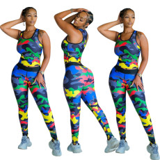 Camouflage print sleeve less sports Yoga suit