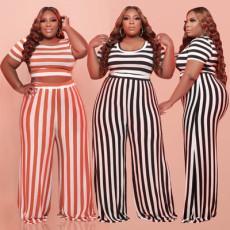 Stripe street fashion casual suit