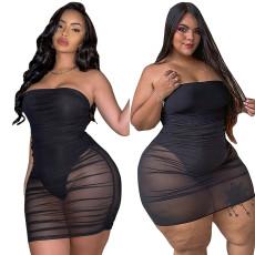 Perspective mesh slim dress