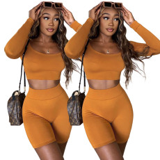 Casual fashion solid long sleeve two piece set