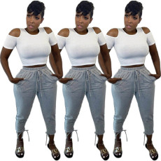 Casual pants with fashionable hems