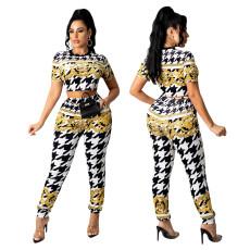 Fashion casual stripe two piece suit
