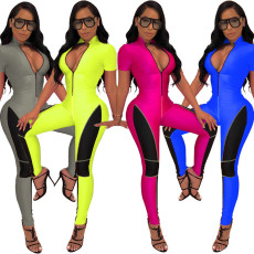 Color matching casual sports Jumpsuit