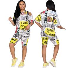 Leisure fashion digital printed sports suit