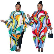 Fashion relaxed waist stripe dress