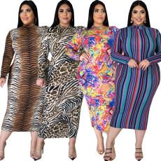 Sexy fashion slim dress