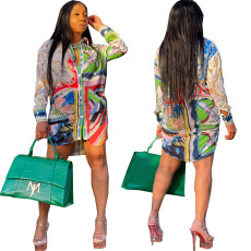 Casual fashion printed shirt skirt