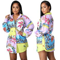 Casual fashion digital printed shirt skirt