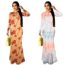 Slim long skirt long sleeve dress