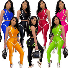 Fashion tight casual sports two piece set