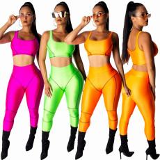 Casual vest sports pants two piece set