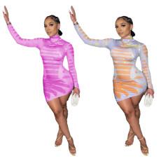 Irregular print buttock dress