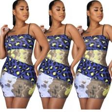 Fashion hanging splicing dress
