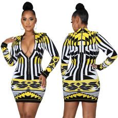 Fashion printed buttock A-line dress