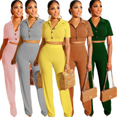 Knitted casual two piece set