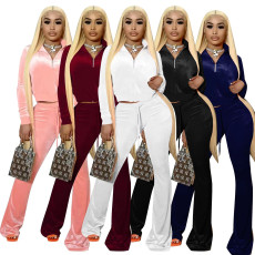 Fashion solid color navel flared pants set