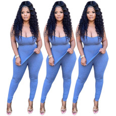Solid casual two piece set
