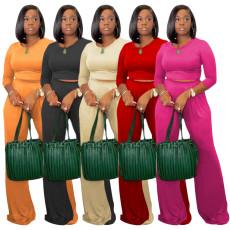 Fashion solid color leisure Wide Leg Pants Set