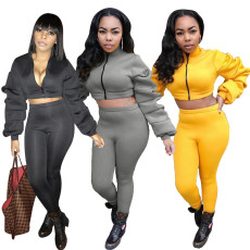 Pile sleeve slim fit solid color Pants Set