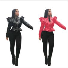Fashion leather casual coat
