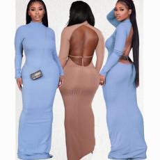 Leaky back metal stitching dress