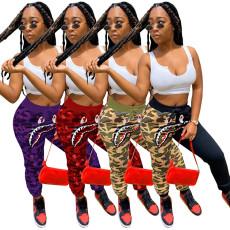 Fashion camouflage pants (single pants)