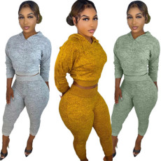 Fashion hooded knit elastic waist two piece set