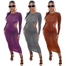 Fashion sexy waistless dress