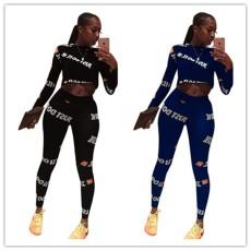 Fashion sports two piece set