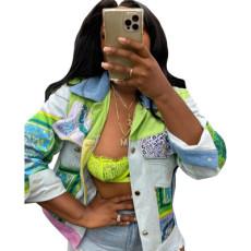 Fashion casual denim coat