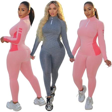 Fashion sports two piece suit