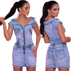 Sexy zipper denim bag hip dress