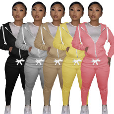 Cotton sweater tight hooded suit