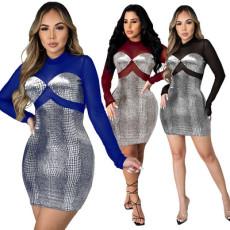 Mesh ice silk stitching shiny sexy perspective dress