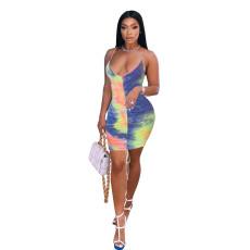 Sexy hip drawstring dress