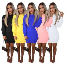 Fashion casual loose Long Sleeve Dress