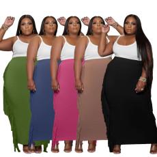 Fashion tassel skirt (single skirt)