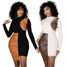 Fashionable sexy hip patch color Pu dress