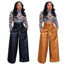 PU leather high waist pants (with belt)