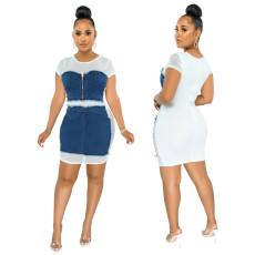 Fashion round neck short sleeve denim dress